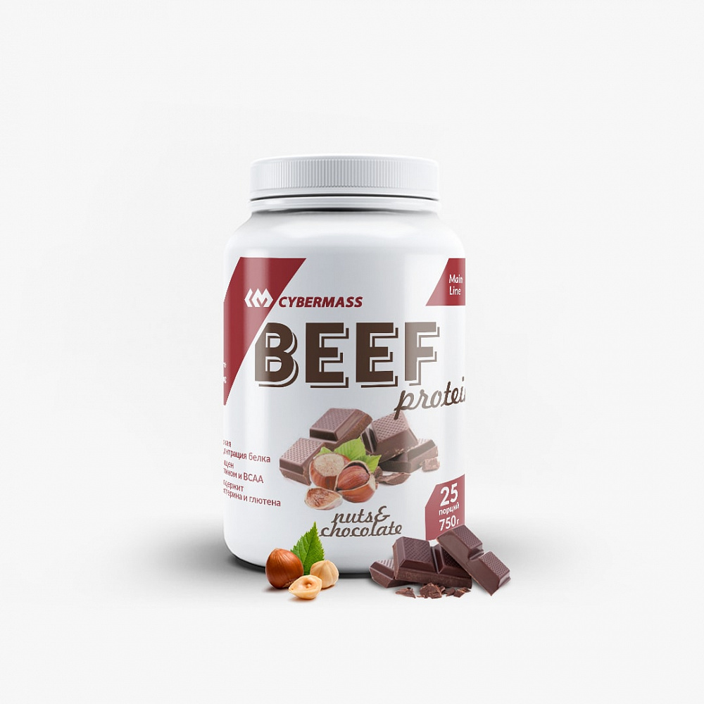 CyberMass Beef protein 750 гр.