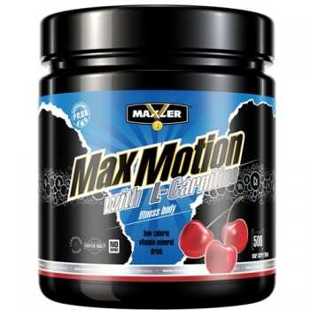 Maxler Max Motion whith L-carnitine 500 гр.