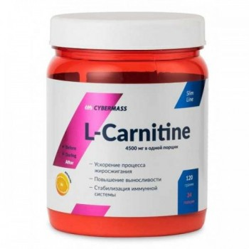 Cybermass L-carnitine powder 120 гр.