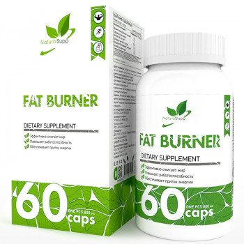 NaturalSupp Fat Burner 60 капсул